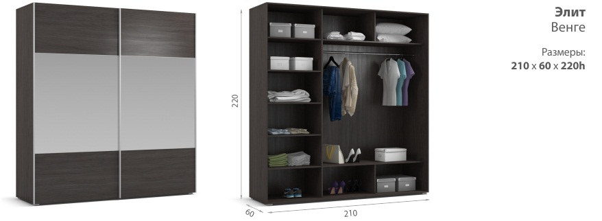 Сборка шкафа Элит (Венге) от мебельной компании Много мебели в Самаре - 89376556386