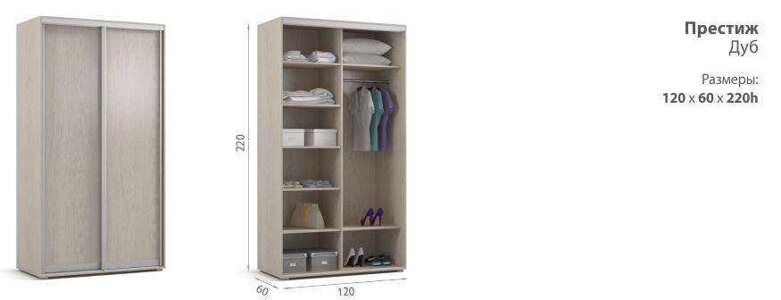 Стоимость сборки шкафа-купе