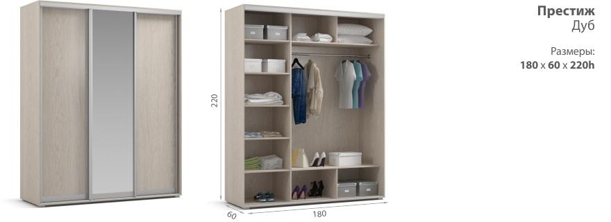 Сборка трех дверного шкафа-купе Престиж (Дуб + 1 Зеркало) от мебельной компании Много мебели.