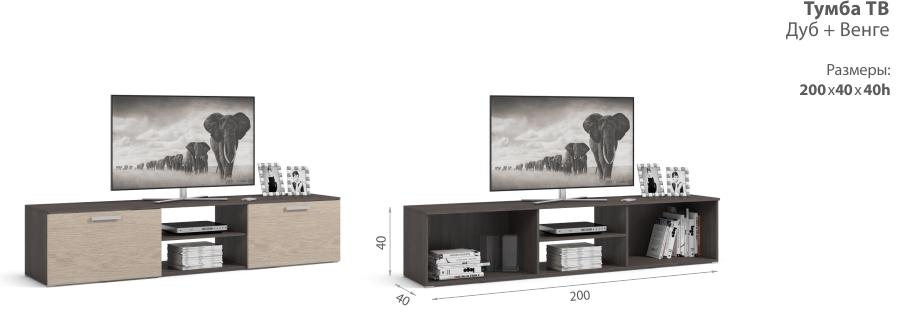Материал для сборки мебели 5