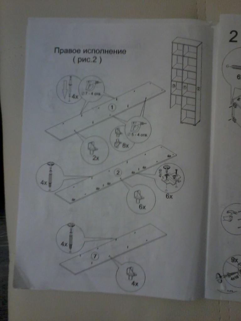 Как собрать стенку прага инструкция много мебели