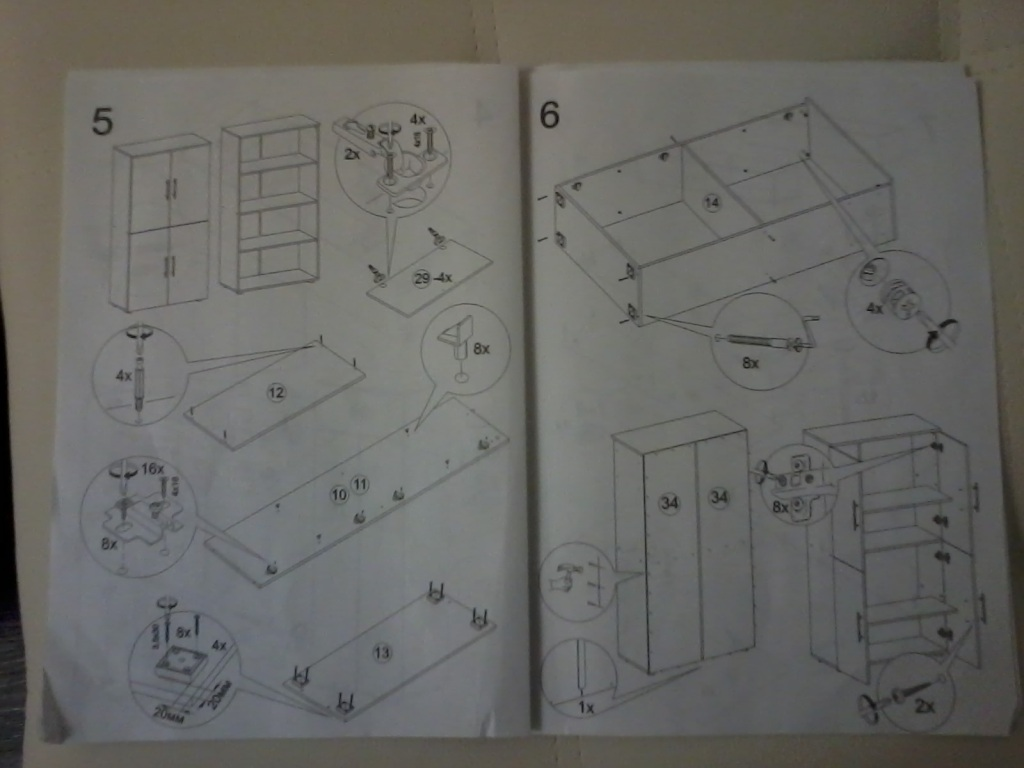 Шкафа Купе Инструкция Престиж Много Мебели